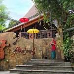 restourants info - nomnom bali - Rondji Restaurant Ubud Blanco Museum 01