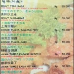 menu laota Kuta