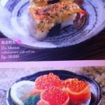 menu sushi tei bali