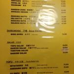 menu KZ2 Izakaya