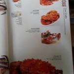 Seafood House Restaurant, Kuta